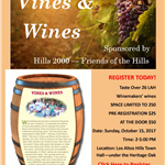 Wine Barrel AD